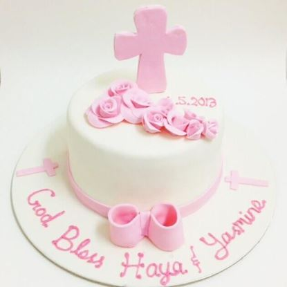 Picture of Christening Cake 3