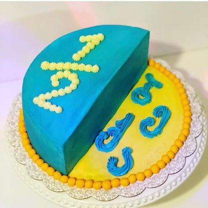 Picture of Blue Half Birthday Cake
